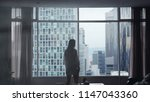 silhouette of young pensive...   Shutterstock . vector #1147043360