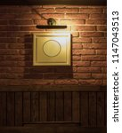 a brick wall with a lamp and a...   Shutterstock . vector #1147043513