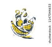 fruit bowl drawing | Shutterstock .eps vector #1147044653