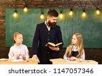 private school. private lesson... | Shutterstock . vector #1147057346