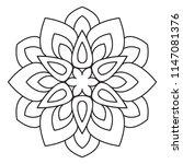 Easy Mandala  Basic And Simple...
