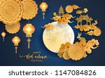 mid autumn festival with paper... | Shutterstock .eps vector #1147084826