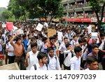 dhaka  bangladesh   august 01 ... | Shutterstock . vector #1147097039