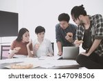 asian people eating pizza...   Shutterstock . vector #1147098506