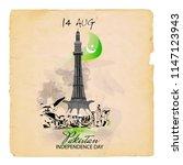 creative banner or poster for... | Shutterstock .eps vector #1147123943