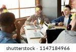 team building. happy colleagues ... | Shutterstock . vector #1147184966