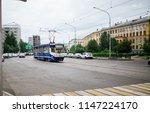 novokuznetsk russia   july 18 ... | Shutterstock . vector #1147224170