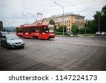 novokuznetsk russia   july 18 ... | Shutterstock . vector #1147224173