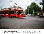 novokuznetsk russia   july 18 ... | Shutterstock . vector #1147224176