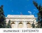 moscow. russia. 23 june 2018.... | Shutterstock . vector #1147224473