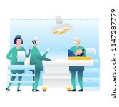 medical nurse doctor therapy... | Shutterstock .eps vector #1147287779