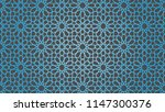 islamic vector ornament ... | Shutterstock .eps vector #1147300376