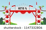 free gate design 4 special... | Shutterstock .eps vector #1147332806