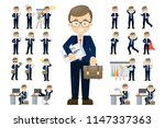 businessman set illustration.... | Shutterstock . vector #1147337363