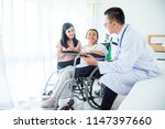 young asian girl patient and... | Shutterstock . vector #1147397660
