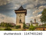 romania humor monastery 2017... | Shutterstock . vector #1147401260