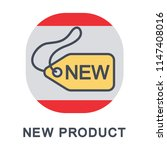 icon new product. label with an ... | Shutterstock .eps vector #1147408016