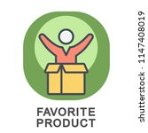 icon favorite product. the... | Shutterstock .eps vector #1147408019
