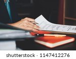 hr audit resume applicant paper ... | Shutterstock . vector #1147412276