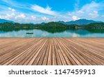 the beautiful landscape of... | Shutterstock . vector #1147459913