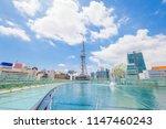 nagoya japan   july 31 2018  ... | Shutterstock . vector #1147460243