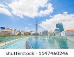 nagoya japan   july 31 2018  ... | Shutterstock . vector #1147460246