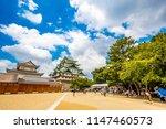 nagoya japan   july 31 2018  ...   Shutterstock . vector #1147460573