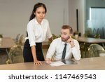serious business colleagues...   Shutterstock . vector #1147469543