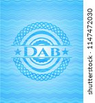 dab water representation style... | Shutterstock .eps vector #1147472030