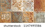 wall antique square royal... | Shutterstock . vector #1147495586