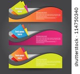 colorful web banners | Shutterstock .eps vector #114750340