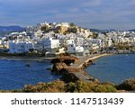 chora old town on naxos island  ... | Shutterstock . vector #1147513439