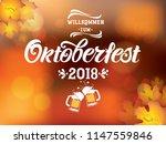 oktoberfest handwritten... | Shutterstock .eps vector #1147559846