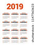 calendar for 2019 year on white ... | Shutterstock .eps vector #1147563623