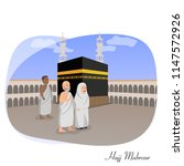 hajj mabrour islamic greeting... | Shutterstock .eps vector #1147572926