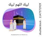 hajj islamic pilgrimage  o... | Shutterstock .eps vector #1147572929