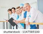 team of doctors with experience ... | Shutterstock . vector #1147585100