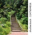 Steps to Yana Caves, Kumta
