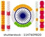 indian flower garland mala.... | Shutterstock .eps vector #1147609820