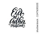 eid al adha mubarak... | Shutterstock .eps vector #1147630103