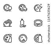 set of black vector icons ... | Shutterstock .eps vector #1147635629