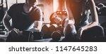 crop image of beautiful sport... | Shutterstock . vector #1147645283
