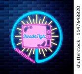 vintage karaoke emblem glowing... | Shutterstock .eps vector #1147648820