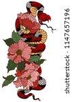 snake vector with flower... | Shutterstock .eps vector #1147657196