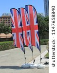 union jack flags blowing in the ... | Shutterstock . vector #1147658840