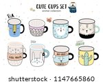Stock vector super cute vector set of funny illustration a coffee cups animal cartoon illustration isolated on 1147665860
