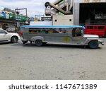 manila  philippines july 30 ... | Shutterstock . vector #1147671389