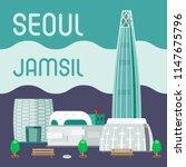 seoul  jamsil  tower | Shutterstock .eps vector #1147675796