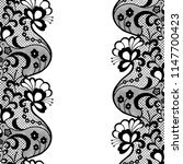 seamless lace border. vector... | Shutterstock .eps vector #1147700423