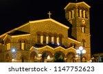 the ekklisia agios nikolaos... | Shutterstock . vector #1147752623